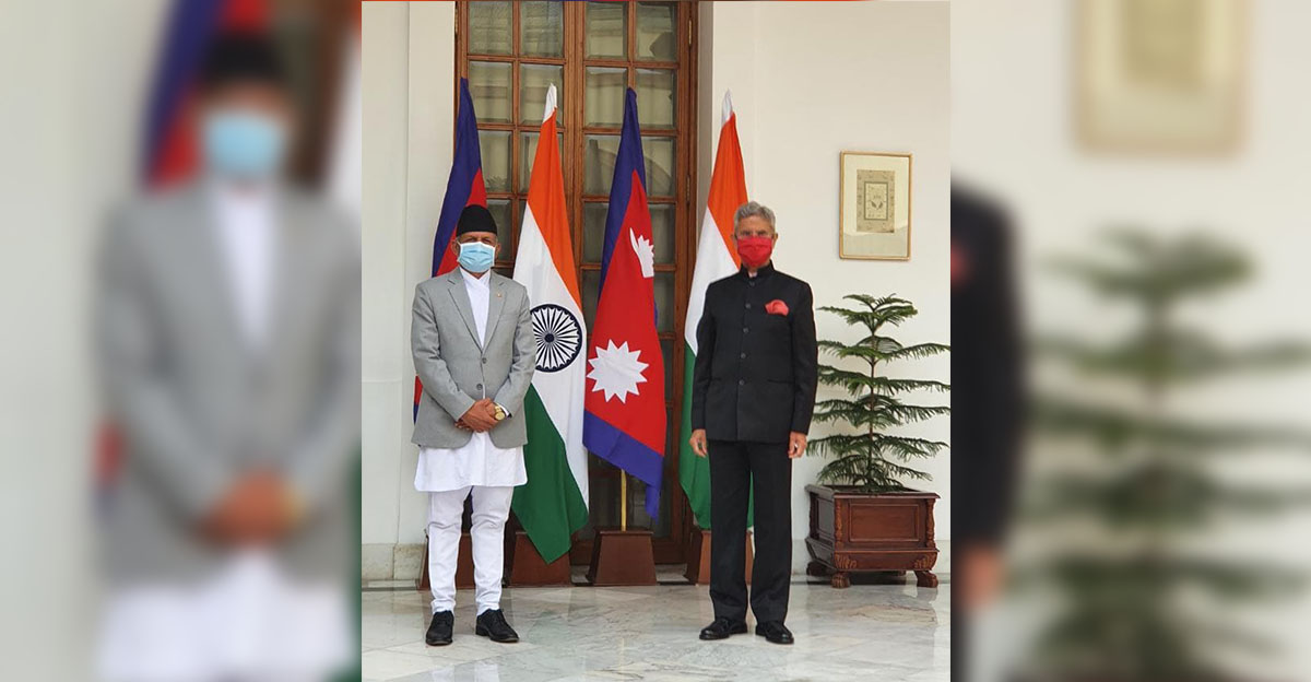 Nepal-India Joint Commission meeting begins in New Delhi