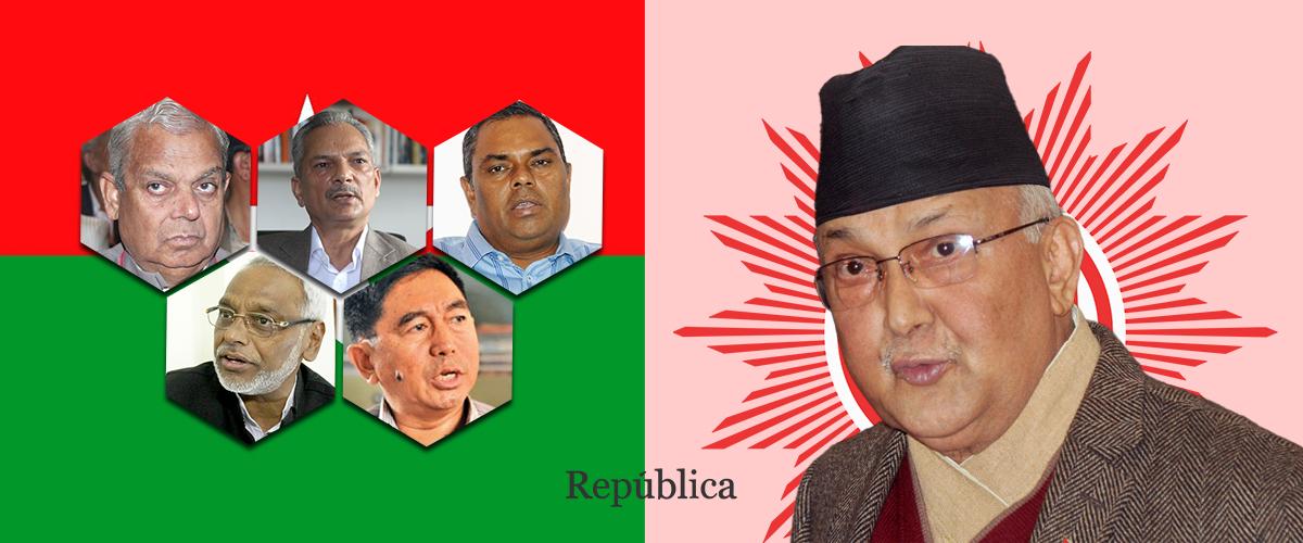 Janata Samajbadi top brass in Baluwatar to discuss coalition govt with PM Oli
