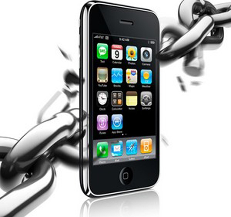 Jailbreaking: Pros and cons