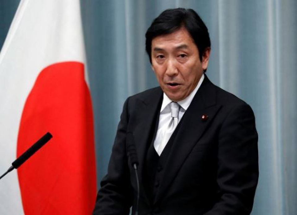 Japanese Trade Minister resigns amid melon donations scandal