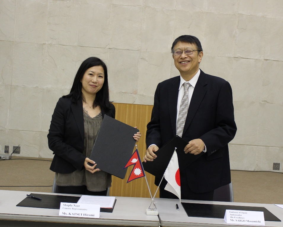 Japan extends financial support to execute DDR Strengthening Project in Chitwan