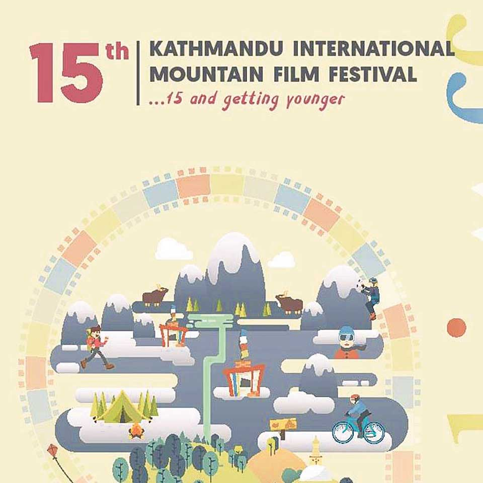 KIMFF 2017 through directors' eyes