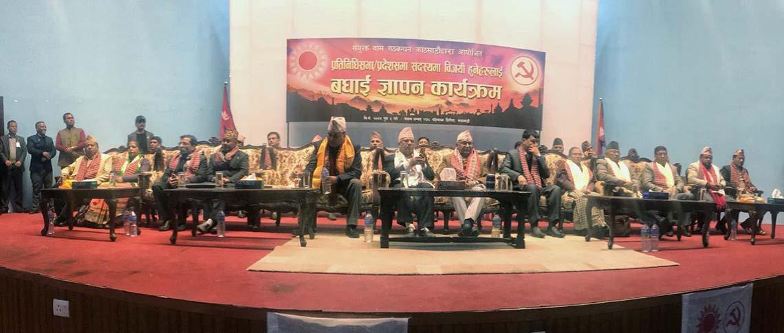 CPN-UML, CPN (Maoist Center) will unifiy, reiterates Oli