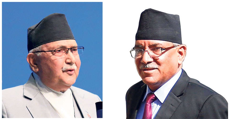 NCP Standing Committee meeting deferred till 3 pm as PM Oli and Dahal discuss ways to resolve intra-party disputes
