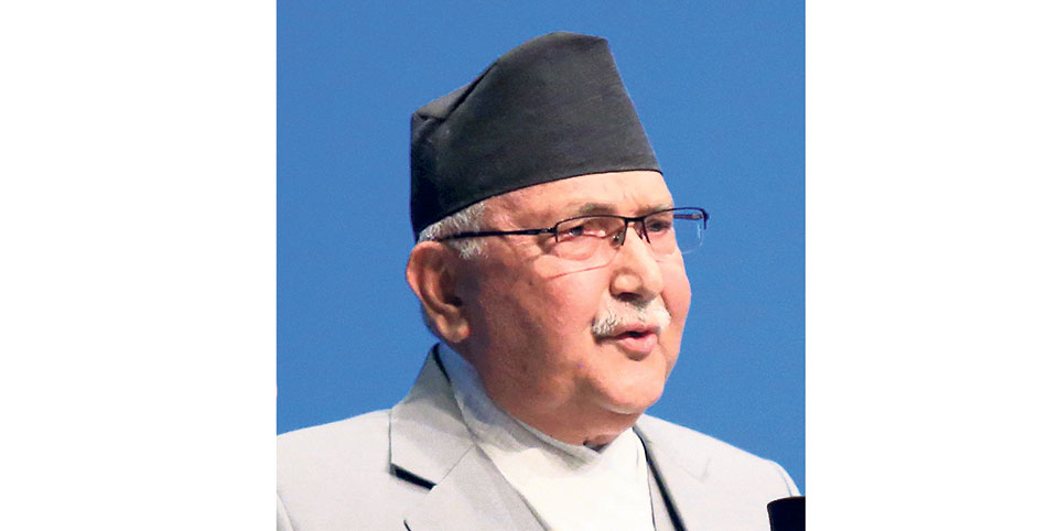 Won't cede even an inch of Nepali territory: PM