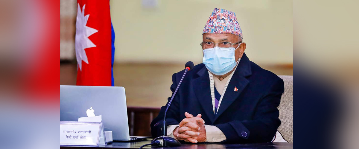 Party has not split, Dahal is second-ranked chairman of NCP, says Oli to Election Commission
