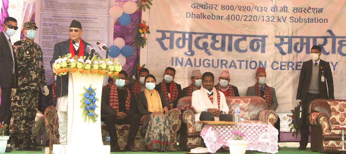 We are becoming self-reliant in energy: PM Oli