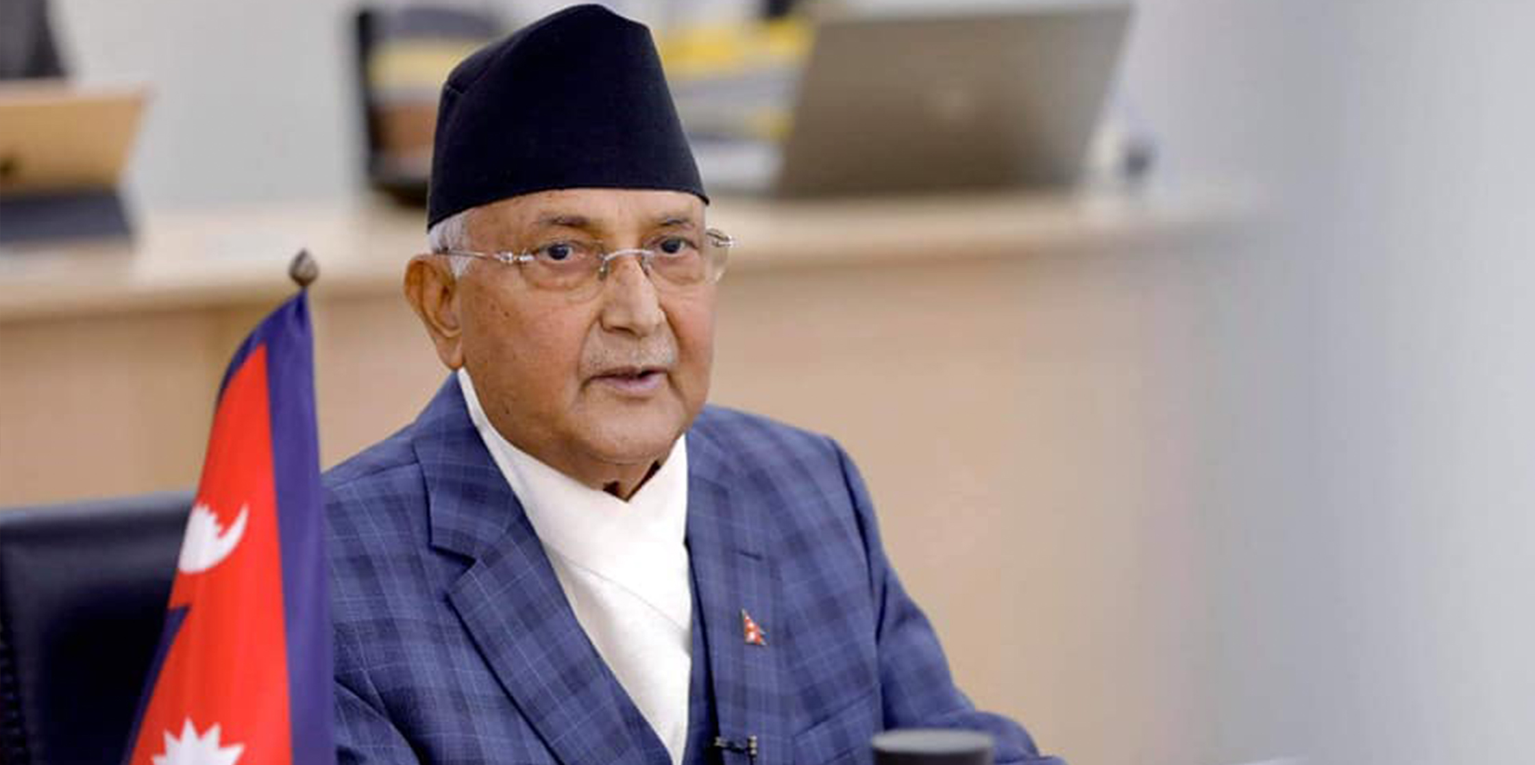 PM Oli directs authorities to bring master plan for overall development of education
