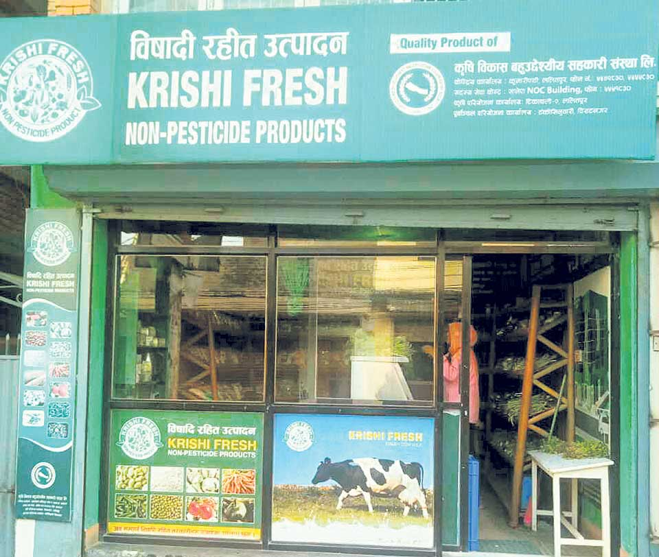 Krishi Fresh outlets draw consumers in droves