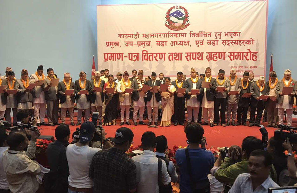 KTM Mayor takes oath along with other representatives (with video)