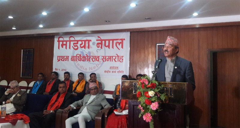 RPP joined govt on condition not to put amendment bill to vote: DPM Thapa