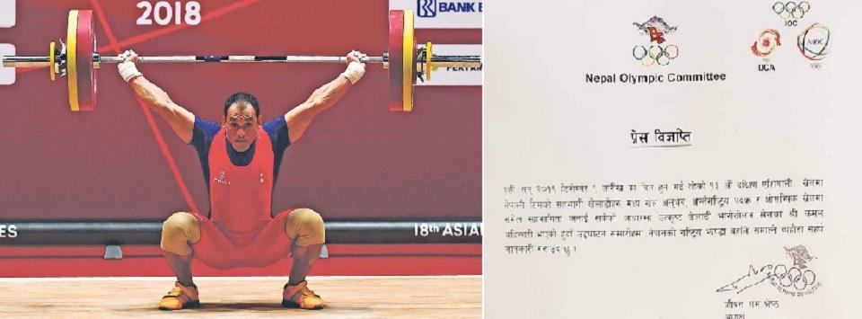 Kamal Bahadur Adhikari nominated as Nepal's flagbearer for 13th SAG