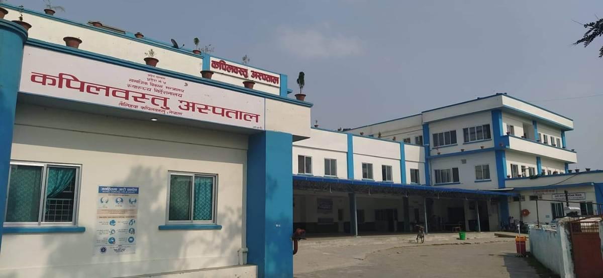 Kapilvastu Hospital suspends all services except emergency from today