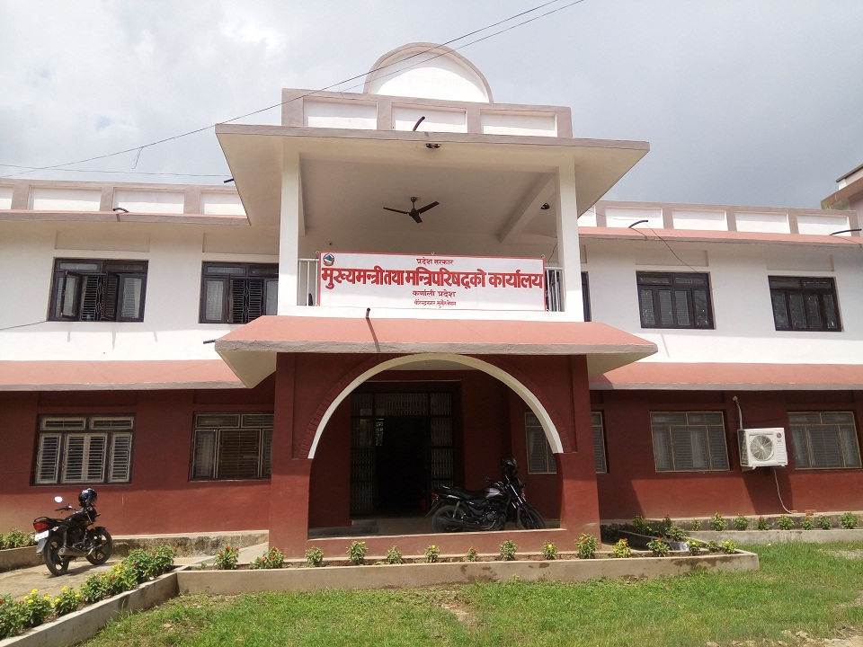 Karnali Province to upgrade provincial hospital and district hospitals