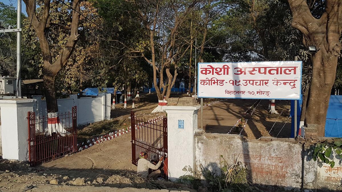 COVID-19 death toll in Biratnagar rises to eight