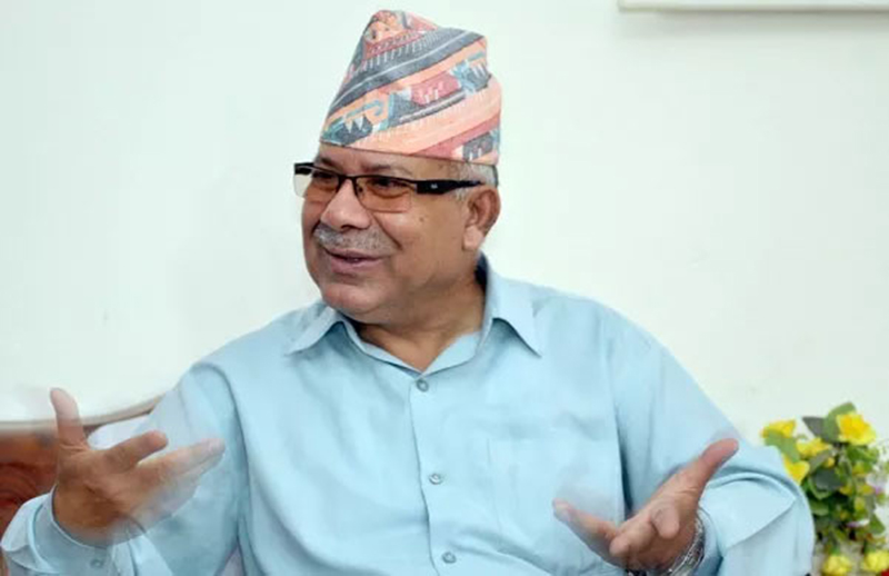 NC has made a blunder by creating controversy about this summit: Nepal