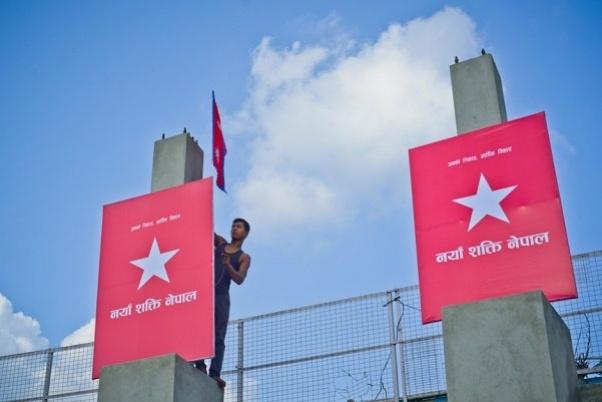 In pictures: Dashrath Stadium decked for Naya Shakti Nepal