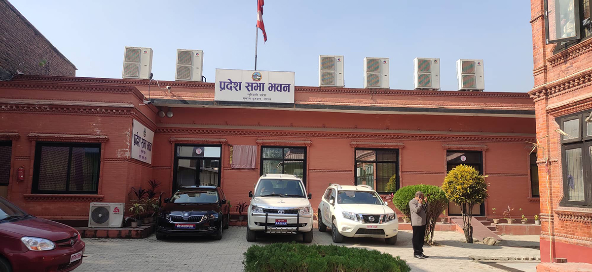 Opposition parties to initiate legal battle against CM Pokharel of Lumbini Province