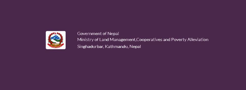 Govt renews efforts to bring integrated Guthi law