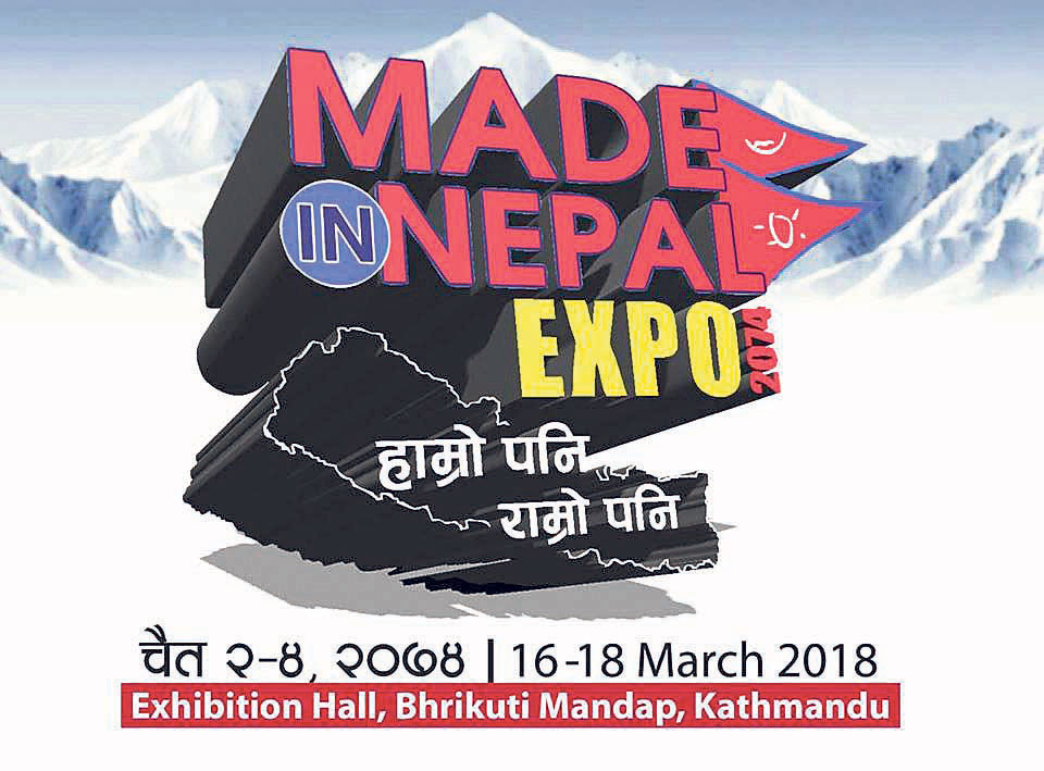 Made in Nepal fair in the offing