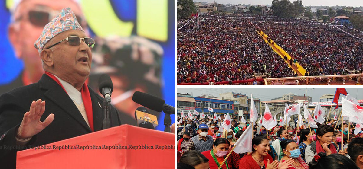 Better you come to Butwal and see what a mass gathering looks like, Oli tells Dahal
