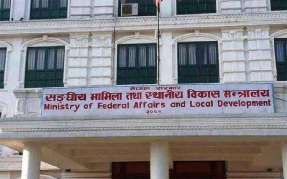 Govt completes adjustment of 56 secretaries, 662 joint secretaries and 848 under secretaries so far