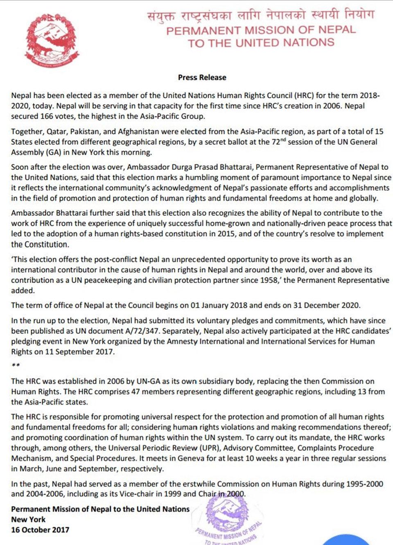 Nepal elected as member in UN-HRC