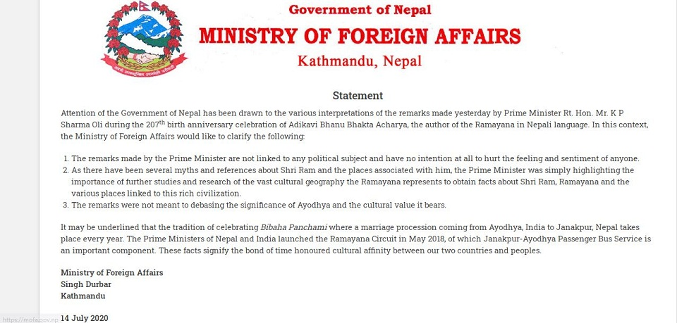 PM Oli's remarks on Ayodhya not linked to any political subject and have no intention at all to hurt anyone's sentiments: Foreign Ministry
