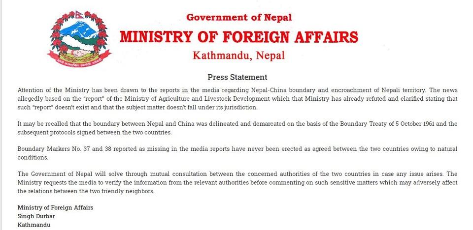 MoFA refutes media reports on Nepal-China boundary