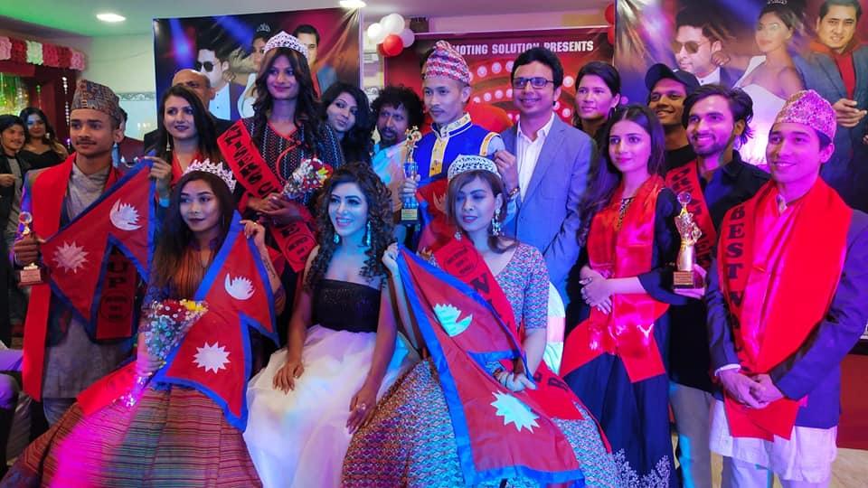 Model Super Star 2 concludes in Mumbai