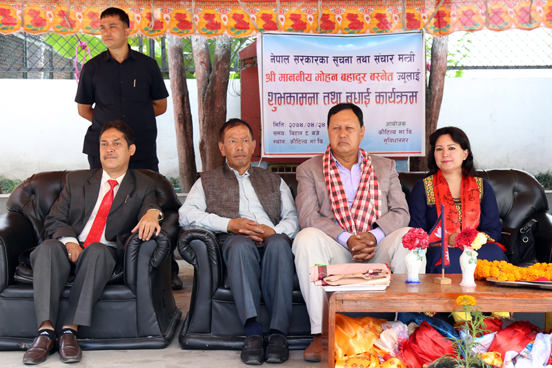 World major cities to have Nepal's official information centres: Info Minister