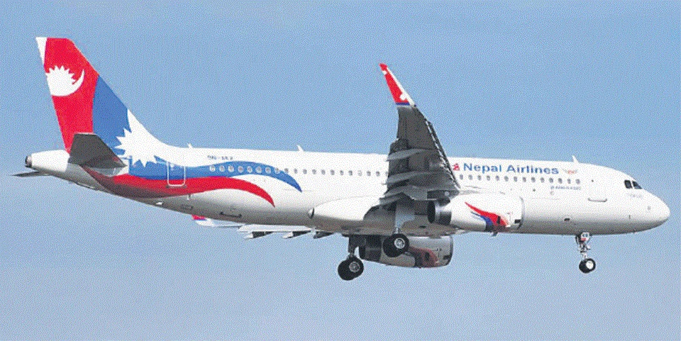 Nepal Airlines to resume daily flights to India from Dec 17