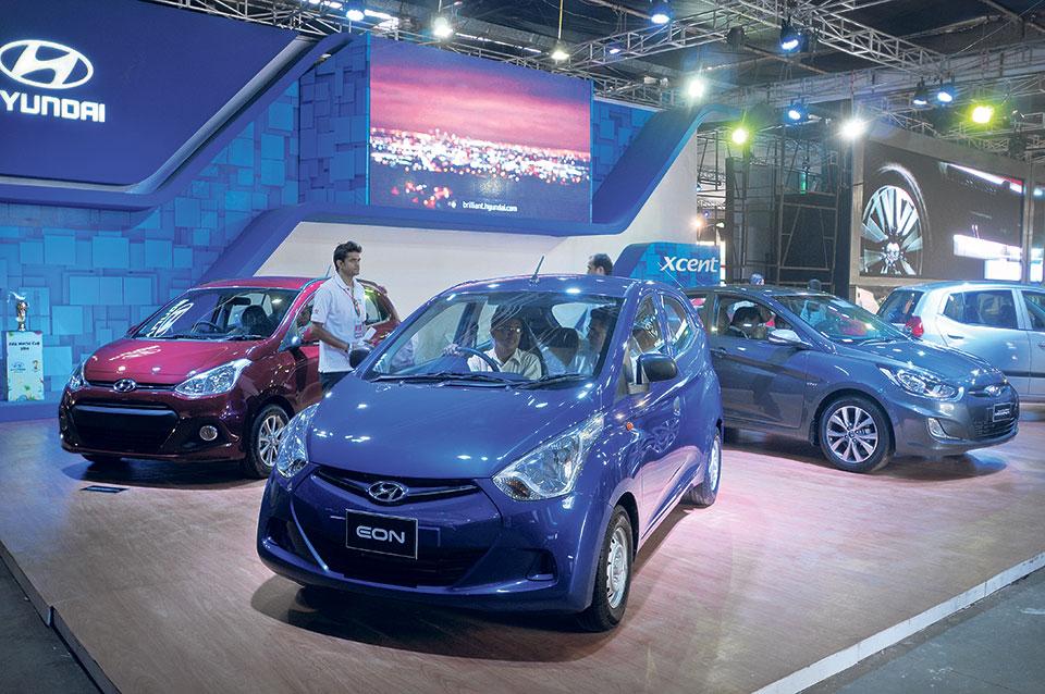 NADA Auto Show Begins Today