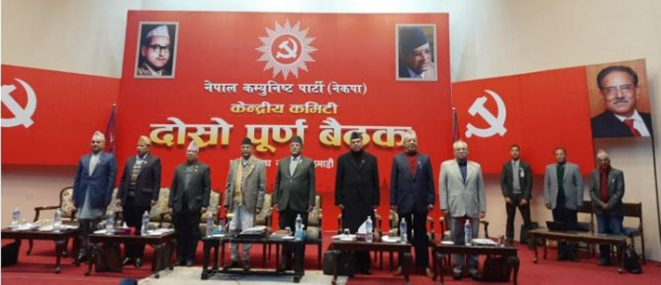 NCP top guns irate as Oli nixes Gautam for upper house