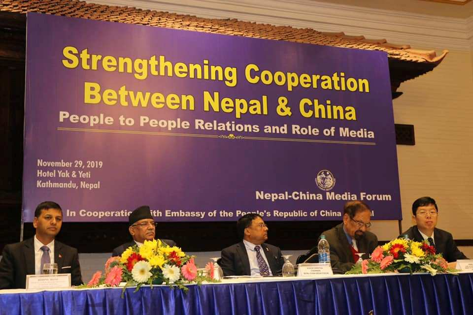 Nepal should not agree to 'China-India Plus'cooperation model, says NCP chairperson Dahal