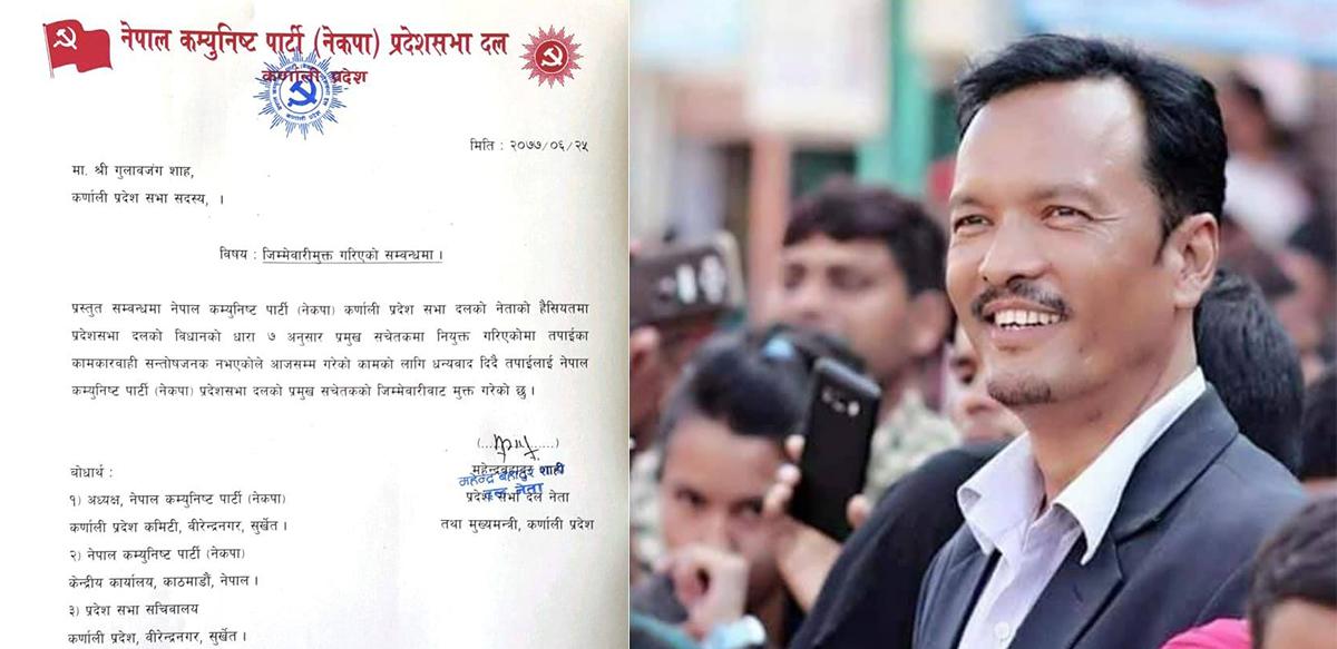 Karnali CM Shahi sacks his party's chief whip Shah
