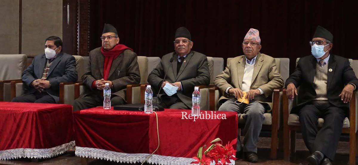 Dahal-Nepal faction meeting at parliament building (with photos)