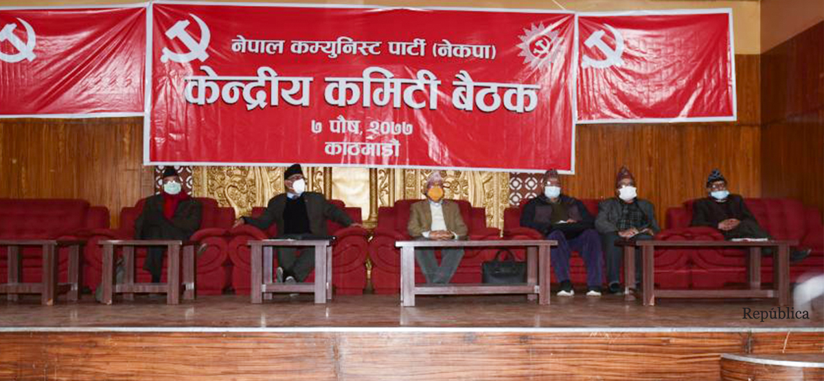 NCP's Dahal-Nepal faction decides to stage street protests against dissolution of parliament