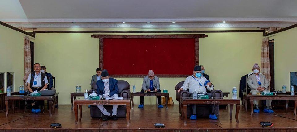 Ruling NCP's Standing Committee meeting begins