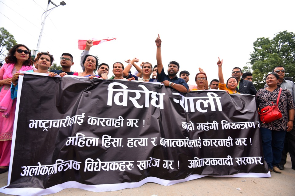 Nepali Congress stages demonstration against govt in capital (with photos)