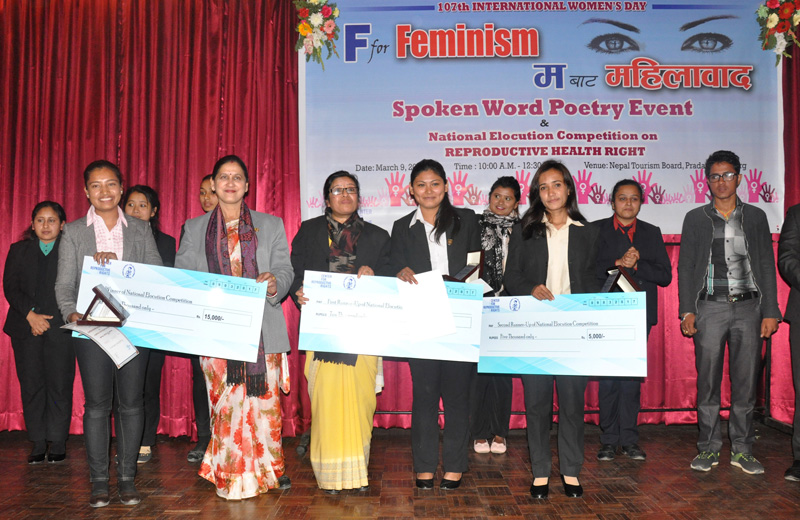 'F for Feminism' elocution competition in Kathmandu