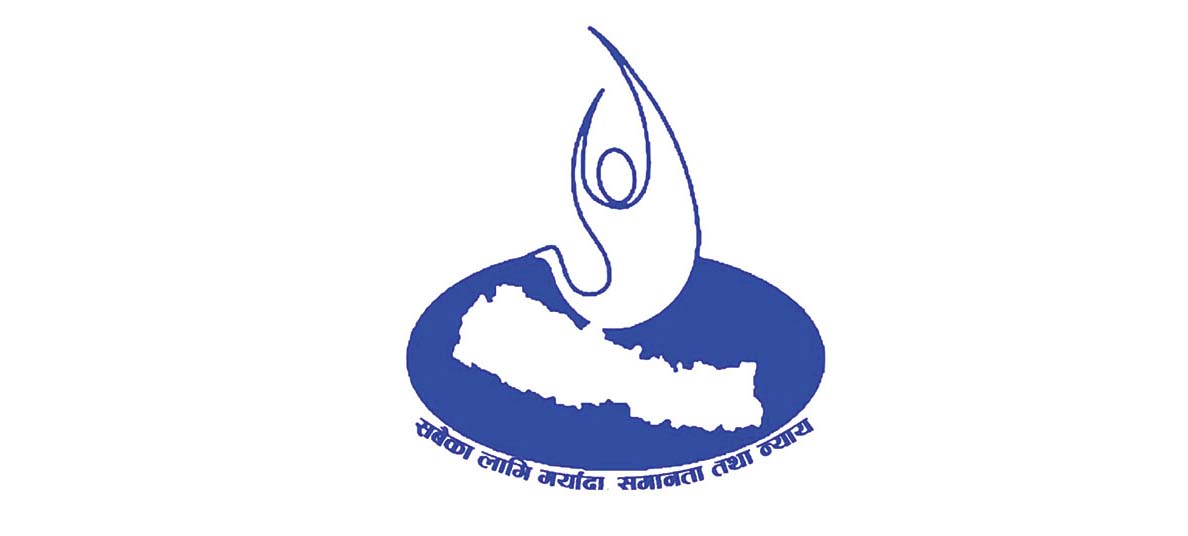 NHRC urges govt to respect citizens' right to freedom of expression, peaceful assemblies