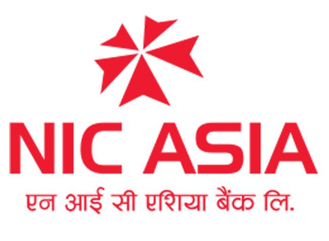 NIC Asia organizes tree plantation in Dharan