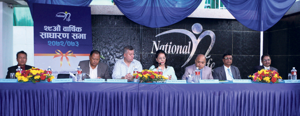 National Life Insurance celebrates 29th anniversary