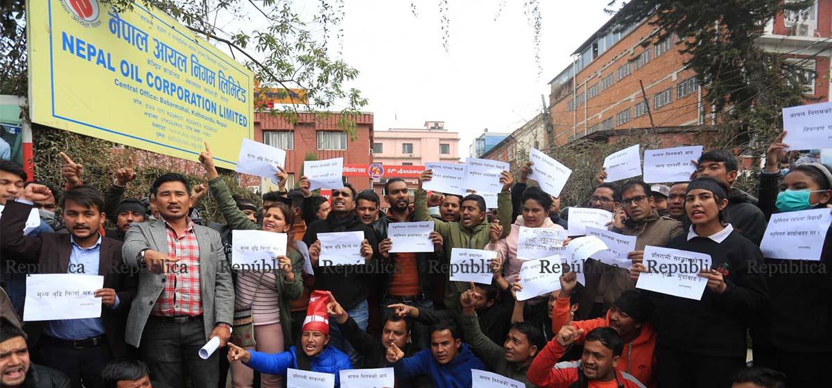 IN PICS: NCP (Dahal-Nepal faction) students protest against petro price hike