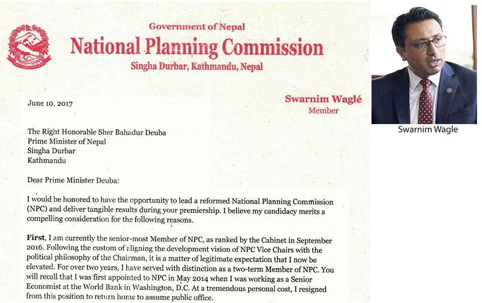 NPC Vice-chair Waglé steps down satisfied with his stint