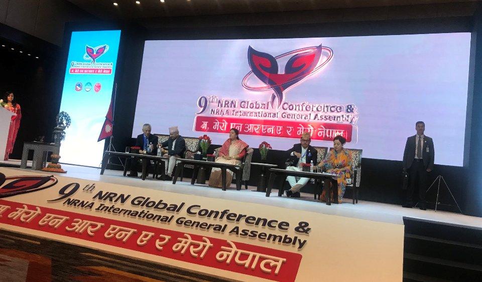 President Bhandari inaugurates 9th NRNA Global Convention in capital
