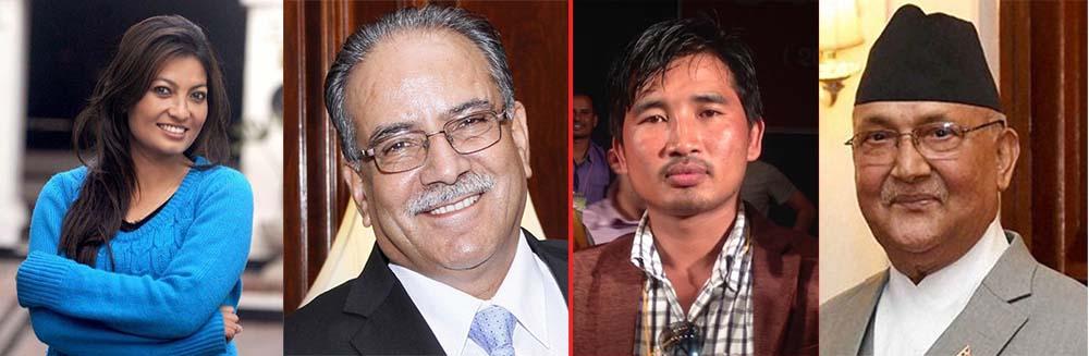 Nabina with Dahal, Ranjit with Oli for nomination