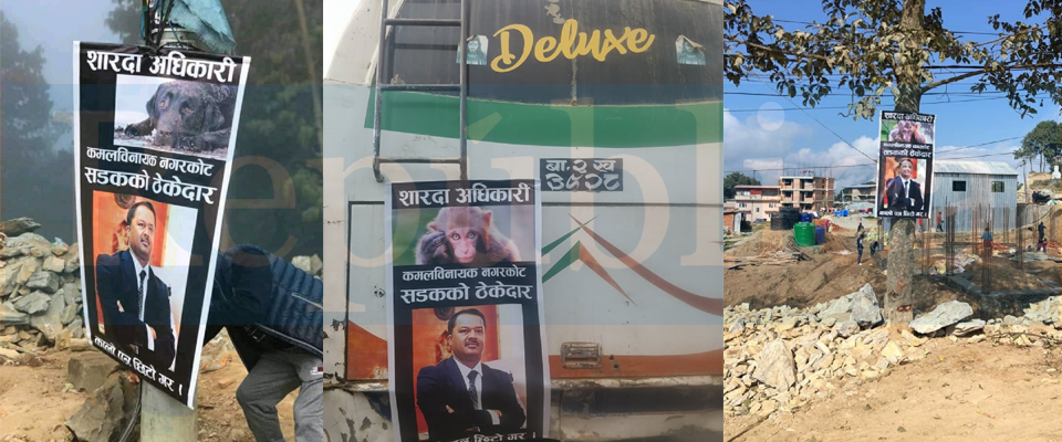 Enraged locals slam contractor for dilly-dallying in expanding Bhaktapur-Nagarkot road