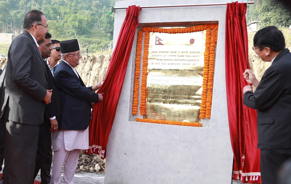 PM Oli lays foundation stone for Nepal's first-ever tunnel project (with photos)